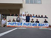 Dsc03978